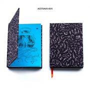 notebook-astrakhan1-txt